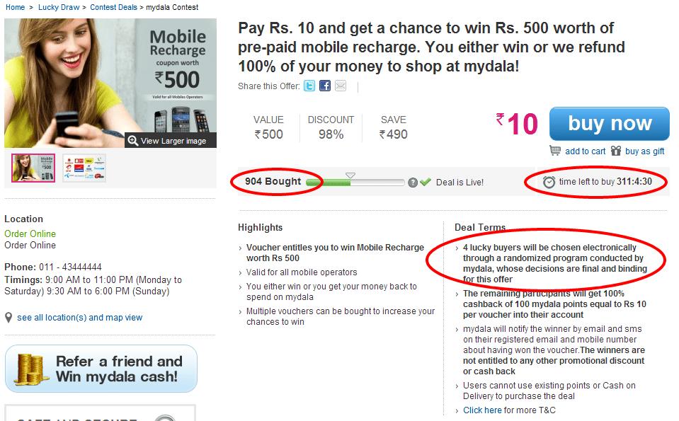 Mobile Recharge  Prepaid Mobiles  Mobile Operators  Airtel  Vodafone  Idea  Reliance  Tata