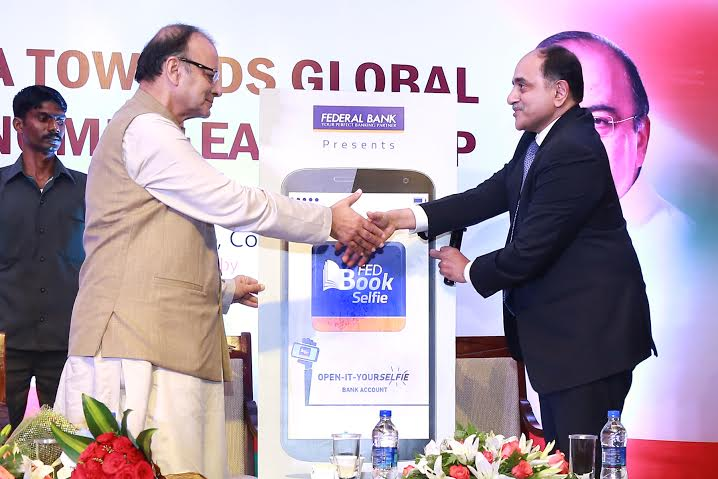 India's First DIY Bank Account App launched by Union Home Minister Arun Jaitley