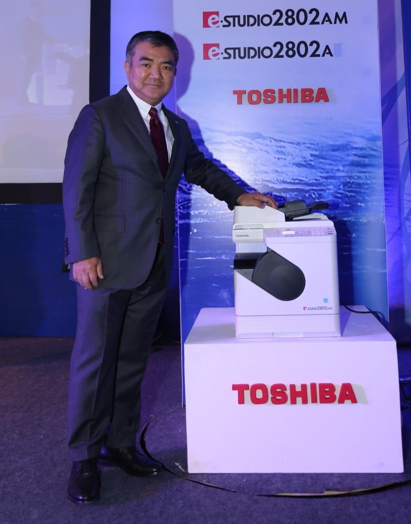 Toshiba Printer e-STUDIO2802AM