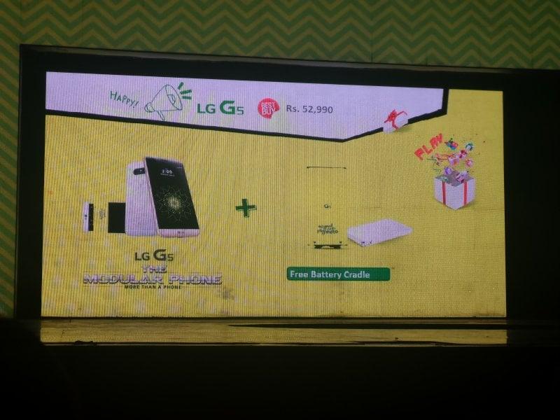 LG G5 India Price