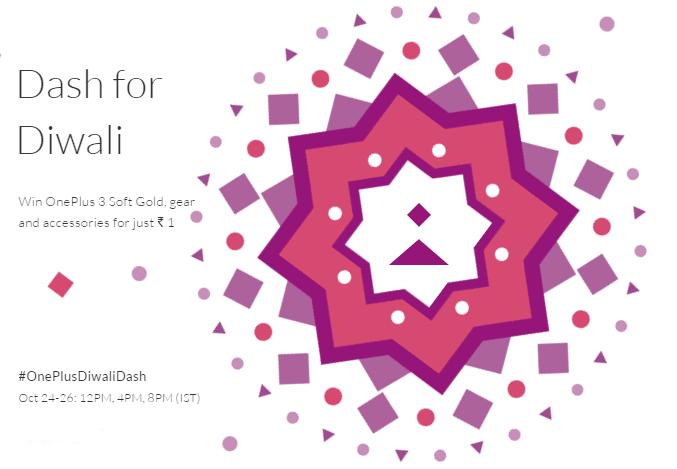 OnePlus Diwali Dash Festival