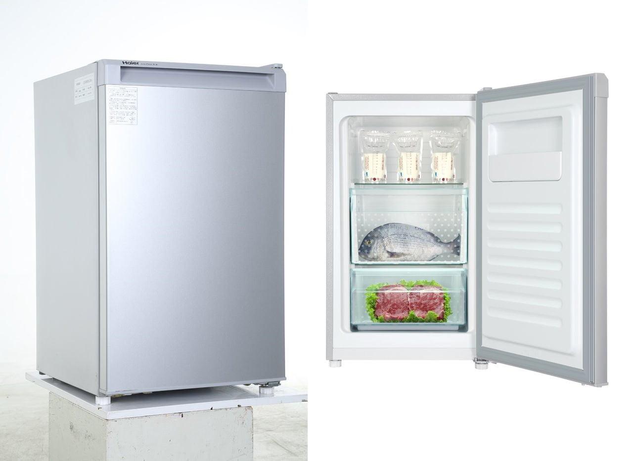 Haier Mini Vertical Freezer (BD88DEM)